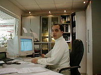 Stephan Wachalski, Geschäftsführung