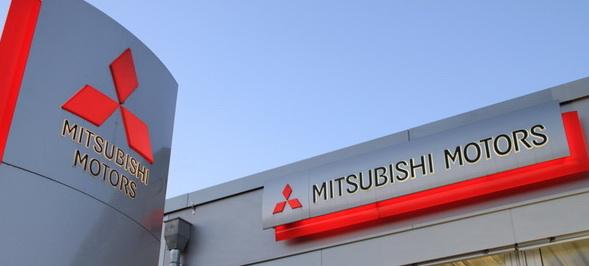 Mitsu Signalisation