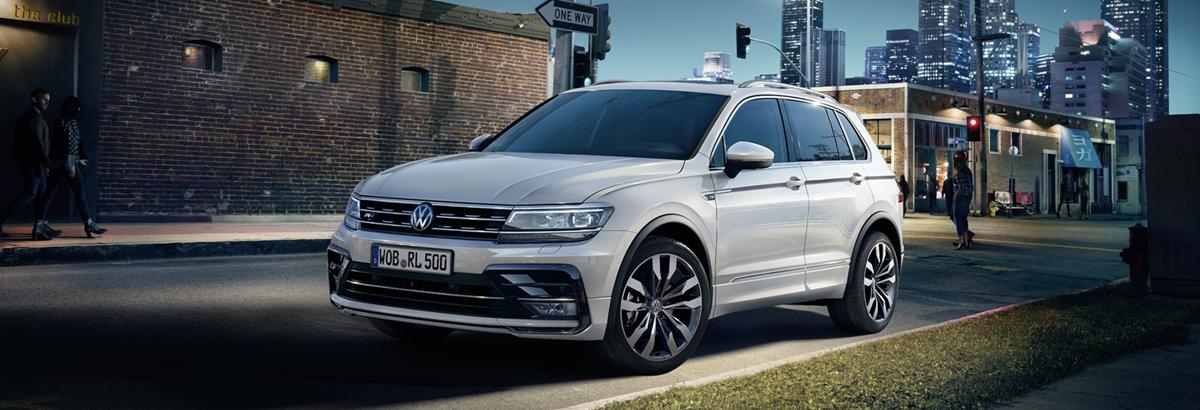 (VW) Tiguan 2016